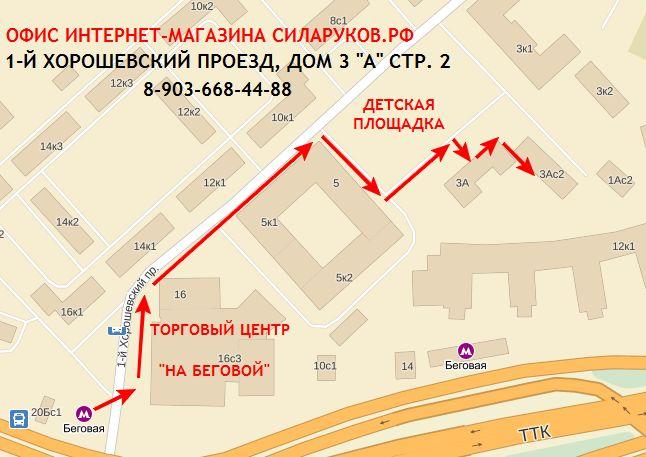 1-й Хорошевский проезд,